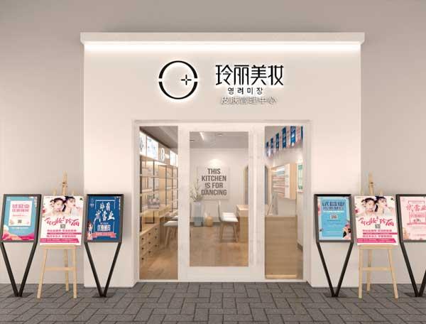 麻城化妆学校