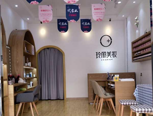 麻城彩妆学校